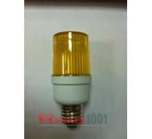 Строб лампа цокольная E27 ксеноновая желтая