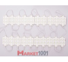 Светодиодный модуль DKB 4SMD 5050 холодный белый 54.8x33.2x5,9 мм.