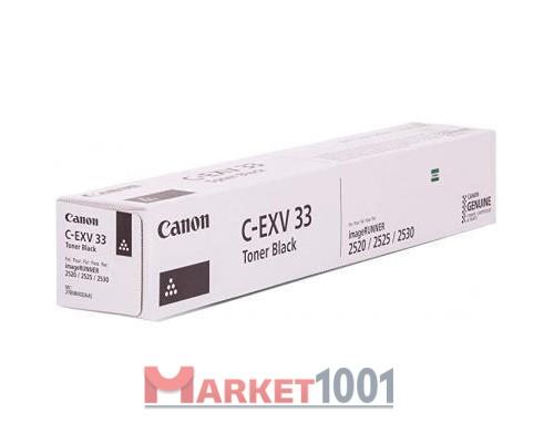 Canon C-EXV33 тонер черный (2785B002)