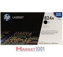 HP CB384A (824A)  фотобарабан (Imaging Drum) черный