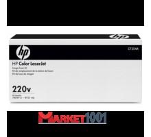 HP CF254A/CF235-67908 Сервисный комплект печки