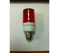 Строб лампа цокольная E27 ксеноновая красная