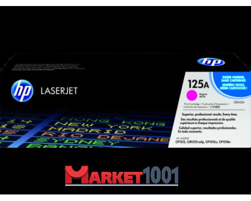 HP CB543A (125A) тонер-картридж пурпурный