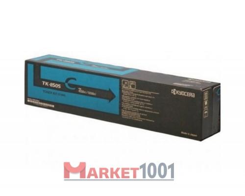 Kyocera TK-8505C тонер-картридж голубой