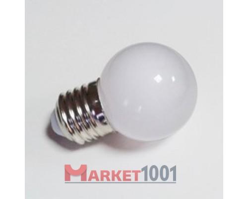 Лампа для Белт лайта 5-и диодная E27 белая