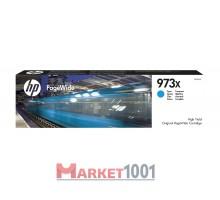 HP F6T81AE (973X)  картридж голубой увеличенной емкости