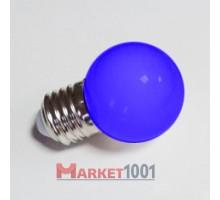 Лампа для Белт лайта 5-и диодная E27 синяя