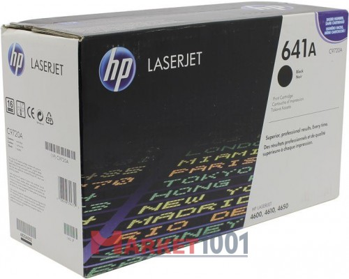 HP C9720A (641A) тонер-картридж черный