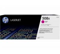 HP CF363X (508X) тонер-картридж пурпурный