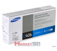 SAMSUNG CLT-C406S/SEE тонер-картридж голубой
