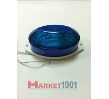 Строб лампа накладная ксеноновая синяя