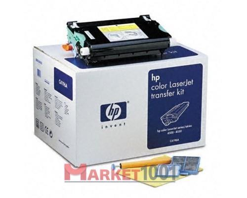 HP C4196A Комплект аппарата переноса Тransfer Belt